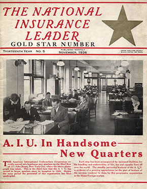 AIU headquarters relocation to New York City reported on cover of The National Insurance Leader